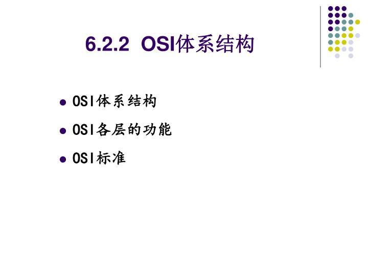6.2.2  OSI
