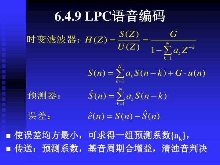 6.4.9 LPC