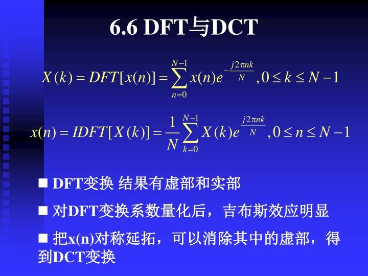 6.6 DFT