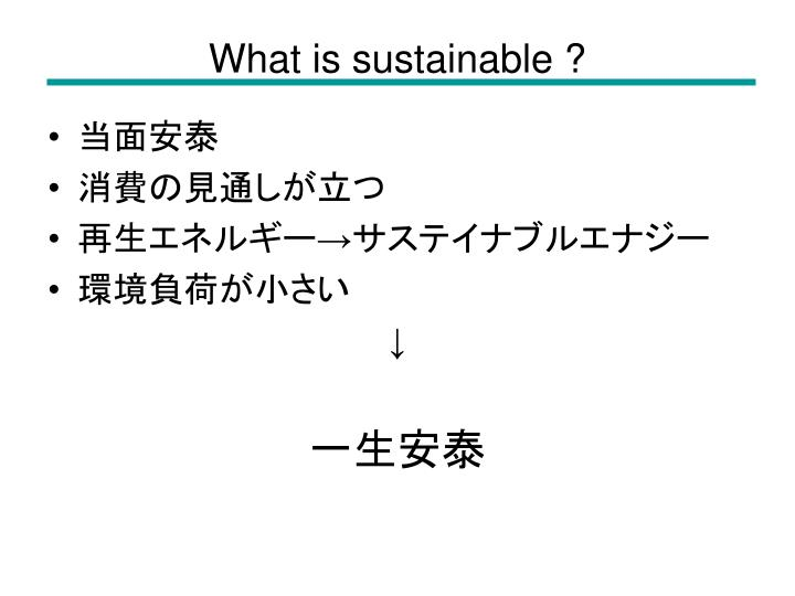 What is sustainable ?