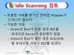 idle scanning5