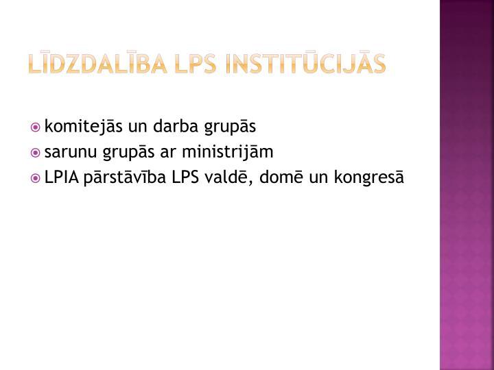 Līdzdalība LPS institūcijās