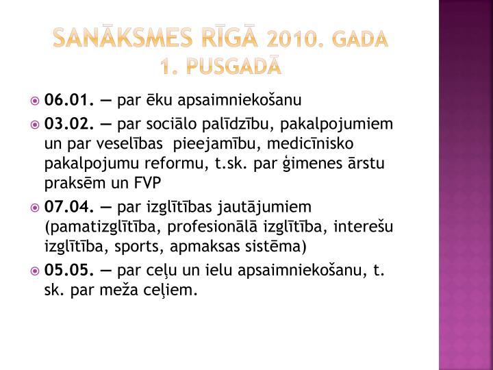 Sanāksmes Rīgā