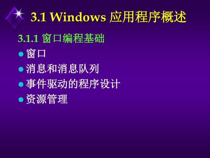 3.1 Windows