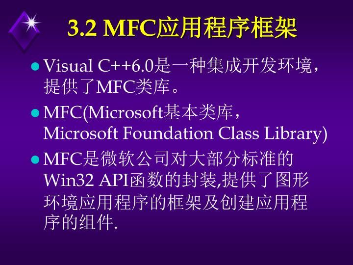 3.2 MFC
