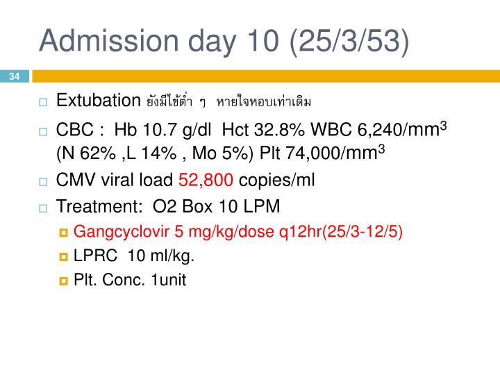 Admission day 10 (25/3/53)