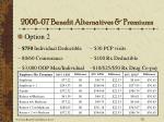 2006 07 benefit alternatives premiums3