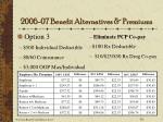 2006 07 benefit alternatives premiums5