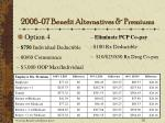 2006 07 benefit alternatives premiums7