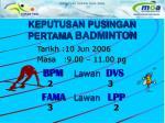 keputusan pusingan pertama badminton1
