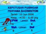 keputusan pusingan pertama badminton3