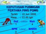 keputusan pusingan pertama ping pong2