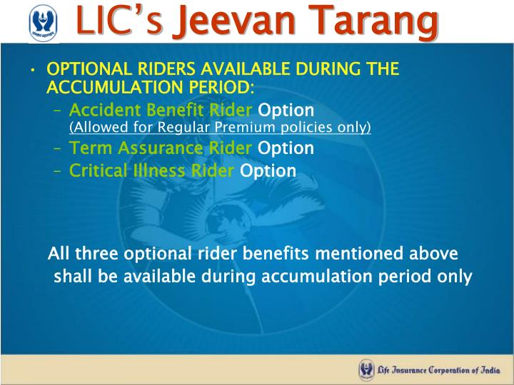 OPTIONAL RIDERS AVAILABLE DURING THE ACCUMULATION PERIOD: