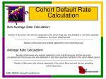cohort default rate calculation1