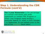 step 1 understanding the cdr formula cont d1
