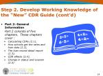 step 2 develop working knowledge of the new cdr guide cont d3