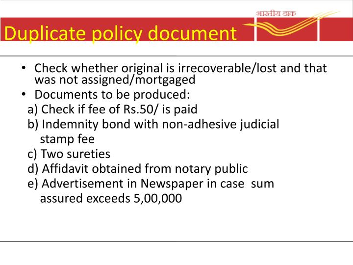 Duplicate policy document
