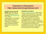 classical vs keynesian http www economyprofessor com
