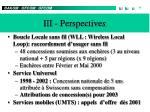 iii perspectives