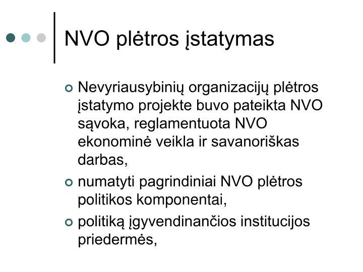 NVO plėtros įstatymas