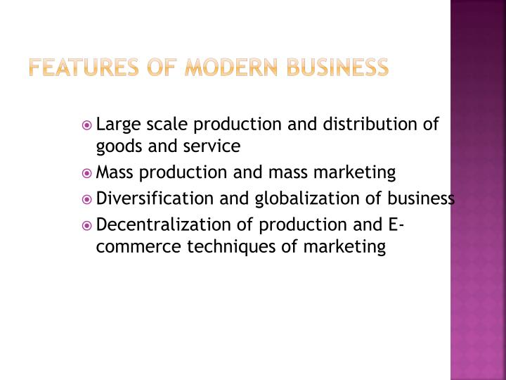 Features of modern business