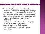 improving customer service performance