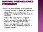 improving customer service performance2