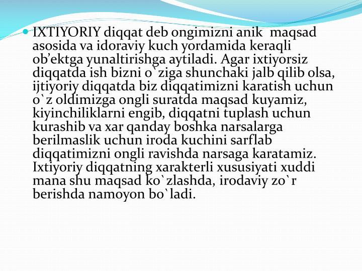 IXTIYORIY
