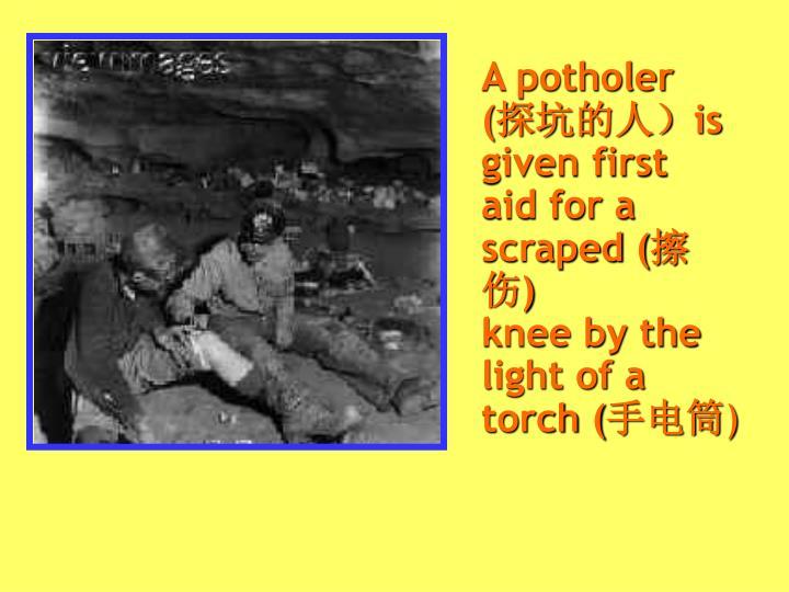 A potholer (