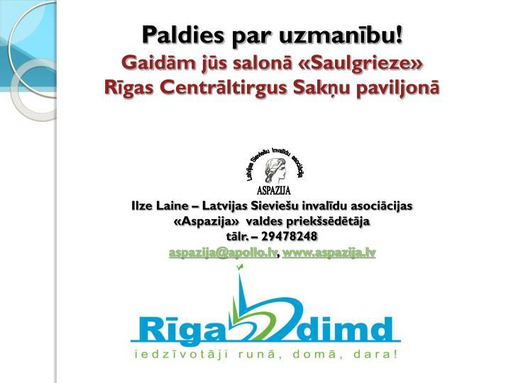 Latvijas Sieviešu  Invalīdu  asociācija