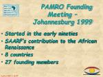 pamro founding meeting johannesburg 1999