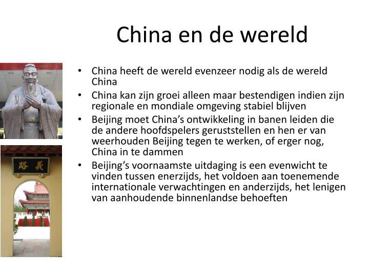 China en de wereld