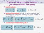 solution of linear equation systems iterative methods examples