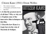 citizen kane 1941 orson welles