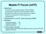 mobile it forum mitf