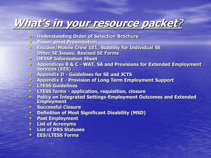 What's in your resource packet