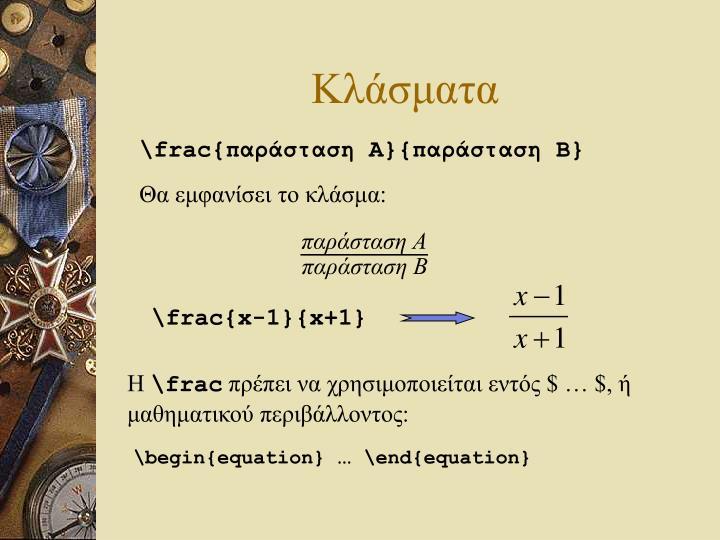 \frac{x-1}{x+1}