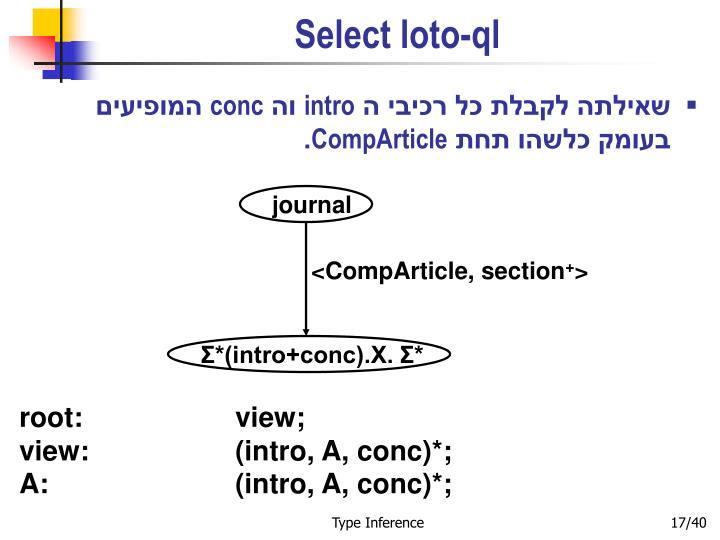 Select loto-ql