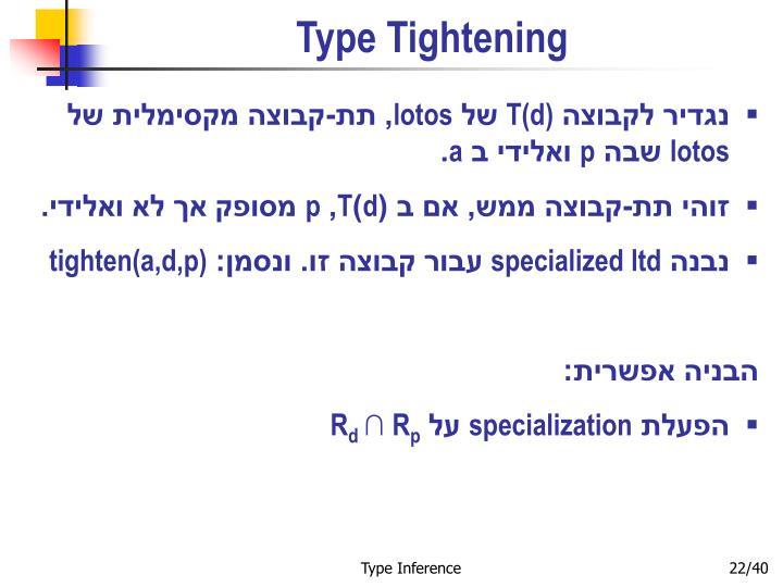 Type Tightening