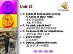 unit 121