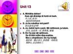 unit 131