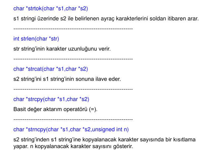 char *strtok(char *s1,char *s2)