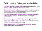dal principy pythagora a jeho k