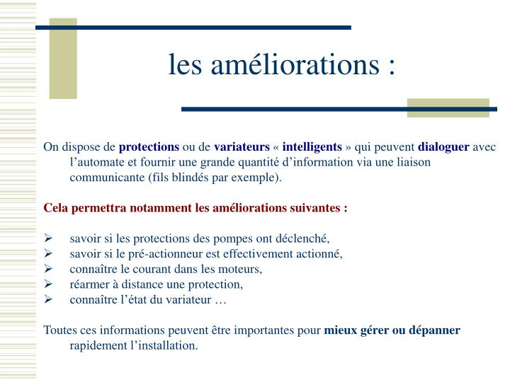 Les am liorations