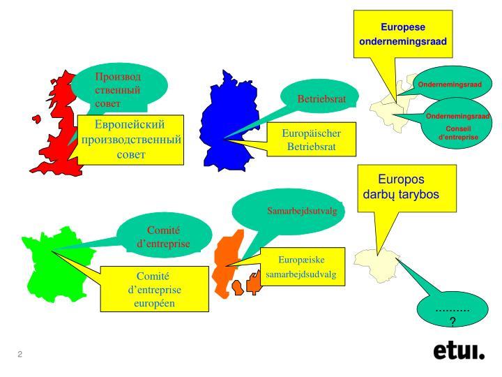 Europese ondernemingsraad