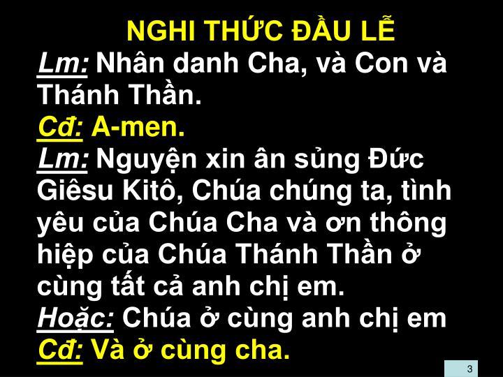 NGHI THC U L