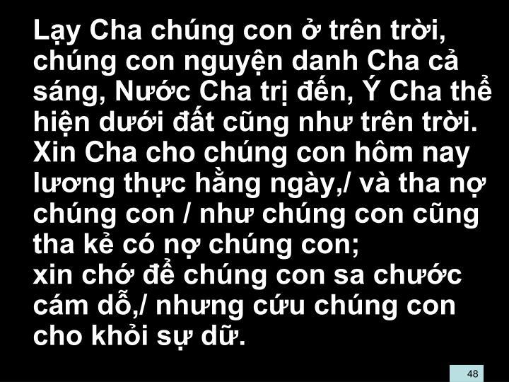 Ly Cha chng con  trn tri,