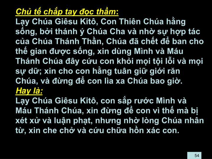 Ch t chp tay c thm