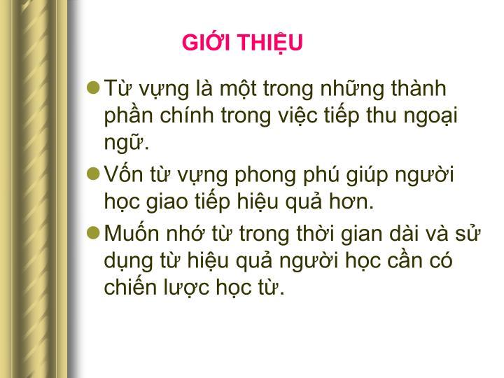 GII THIU