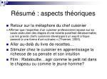 r sum aspects th oriques